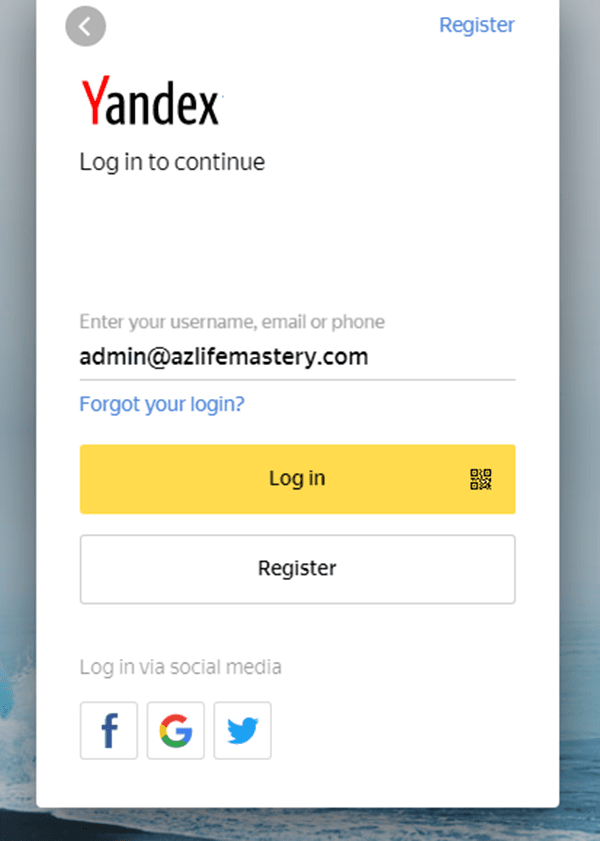 you need to log in to activate the new email will work