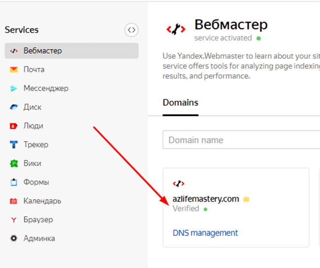 create email domain name